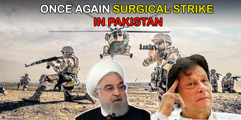 Surgical Strike in Pakistan