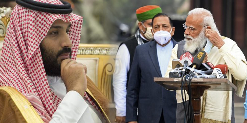Saudi Arab Insulted India, Now India will take revenge